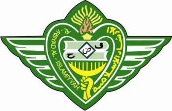al- irsyad