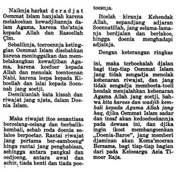 benteng Islam-1