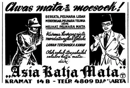 awas-mata2-moesoeh