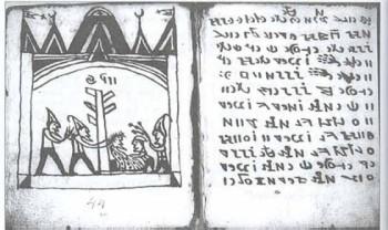 The-Rohonc-Codex-560x334