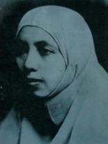 rahmah-el-yunussiyah
