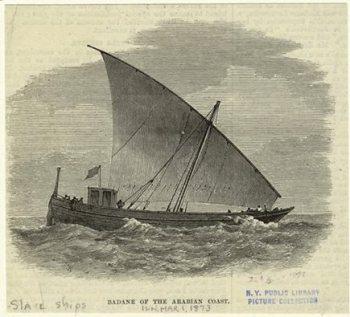 Kapal Arab Lama